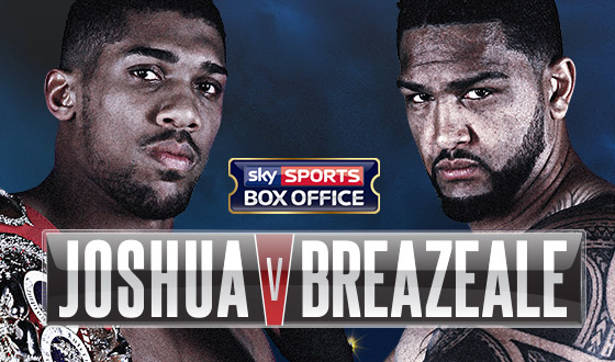 Joshua v Breazeale - Sky Box Office